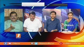 Reasons Behind Chandrababu and TDP Leaders Targets Governor Narasimhan | Debate | P2 | iNews - INEWS