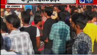 Rajasthan: 2 groups went violent during Muharram Tazia Julus in Churu - ITVNEWSINDIA