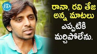 రానా, రవి తేజ అన్న మాటలు ఎప్పటికి మర్చిపోలేను -Actor Priyadarshi ||Frankly With TNR|| Talking Movies - IDREAMMOVIES
