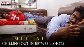 Priyadarsi & Rahul Chilling Out in Between Shots | Mithai Movie | Vivek Sagar - ADITYAMUSIC