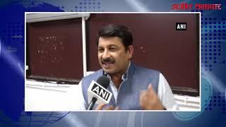 video : राहुल अगर राजीव गांधी के बेटे न होते, तो उन्हें 40 हजार की नौकरी भी नहीं मिलती - मनोज तिवारी