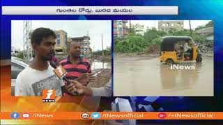 Peoples Suffer With Damaged Roads In Karimnagar | Report From Housing Board Colony | iNews - INEWS