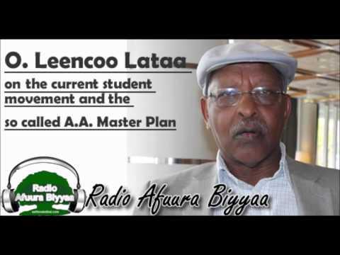 Radio Afuura Biyyaa Caamsaa 7, 2014