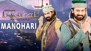 Manohari' Video Song | Baahubali | Prabhas | Review | Lehren Telugu - LEHRENTELUGU