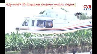 CM Chandrababu Naidu inaugurates Flyover in Krishna Dist   CVR News - CVRNEWSOFFICIAL