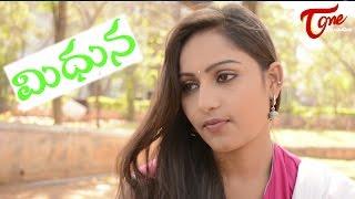 Midhuna | A Telugu Short Film | By Gowri Shankar Madduluri - YOUTUBE