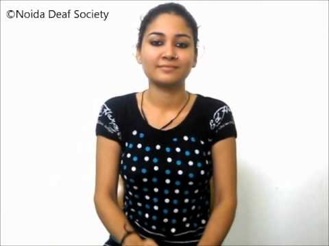 Learn Indian Sign Language - Part 10 (Relations)