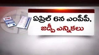 MPTC and ZPTC Elections will held on April 6th - TV5NEWSCHANNEL