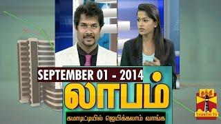 Laabam 01-09-2014 Thanthi TV Show