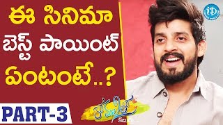 Actor Vishu Reddy Interview Part#3 || Anchor Komali Tho Kaburlu #21 - IDREAMMOVIES