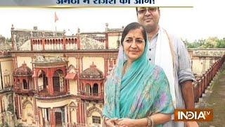 India TV News : Aaj Ki Pehli Khabar September 15, 2014 - INDIATV