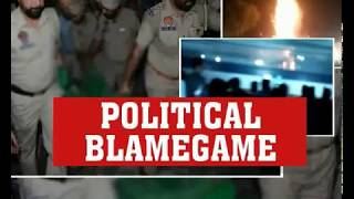 Amritsar Train Accident | Political blame game - NEWSXLIVE
