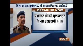 Bulandshahr violence: SSP KB Singh removed after Inspector Subodh Singh's murder - INDIATV