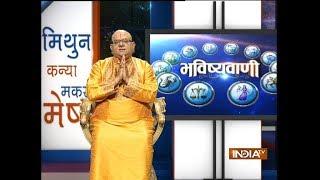 Bhavishyavani   19th May, 2018 ( Full ) - INDIATV