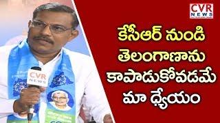 కేసీఆర్ నుండి తెలంగాణాను కాపాడుకోవడమే మా ధ్యేయం | Jana Samithi Party against KCR Govt | Center Stage - CVRNEWSOFFICIAL