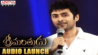Actor Rahul Reveals His Role in Srimanthudu Movie At Srimanthudu Audio Launch - ADITYAMUSIC