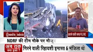 Greater Noida Building Collapse: Rescue operation underway - ZEENEWS