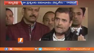 BJP Fail To Gave Answers To My Questions On Rafale Deal | Rahul Gandhi | iNews - INEWS