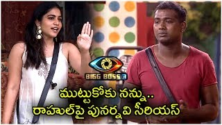 Punarnavi Fires On Rahul Sipligunj | Bigg Boss Telugu 3 Episode 76 Highlights - RAJSHRITELUGU
