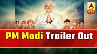 Fans make memes out of Vivek's dialogues in film 'PM Narendra Modi' - ABPNEWSTV