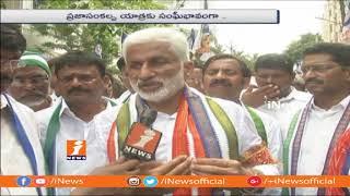 YCP MP Vijay Sai Reddy Padayatra In Vishaka Over Support To YS Jagan Praja Sankalpa Yatra | iNews - INEWS