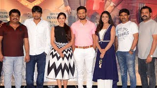 Brand Babu Movie Teaser Launch | Sumanth Sailendra | Eesha Rebba | TFPC - TFPC