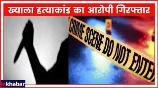 Delhi: ख्याला हत्याकांड का आरोपी गिरफ्तार; 2 लोगों की हत्या कर फरार था आजाद - ITVNEWSINDIA