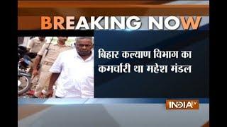 Bihar: Mahesh Mandal dies due to kidney failure in Bhagalpur Hospital - INDIATV