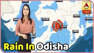 Skymet Report: Cyclone Daye triggers torrential rains in Odisha - ABPNEWSTV