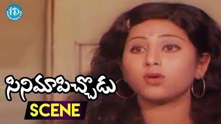 Cinema Pichodu Movie Scenes - Geetha Falls In Love With Rambabu || Raghunath Reddy, Geetha - IDREAMMOVIES