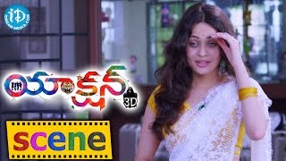 Action 3D Movie Scenes - Vaibhav Meets His Wife Sneha Ullal || Allari Naresh || Anil Sunkara - IDREAMMOVIES