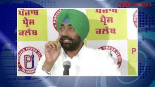 सुखपाल सिंह खैहरा ने कहा . अगर कोई यह सिद्ध कर दे की उन्होंने ऐसा कुछ कहा है तो  राजनीति छोड़ देंगे