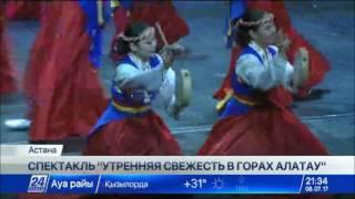 Премьера спектакля с участием артистов из Казахстана и Южной