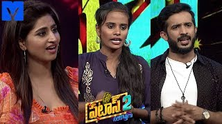Patas 2 - Pataas Latest Promo - 21st October 2019 - Anchor Ravi,Varshini - Mallemalatv - MALLEMALATV