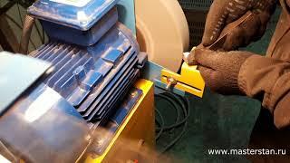 Точильно-шлифовальный станок мс-1