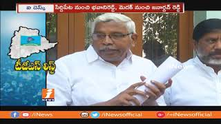 Kodandaram's TJS Announces First List Of 4 MLA Candidates | For Telangana Assembly Elections | iNews - INEWS