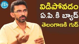విడిపోవడం ఏ.పి. కి బ్యాడ్,తెలంగాణకి గుడ్ - Sekhar Kammula | Dialogue With Prema - IDREAMMOVIES