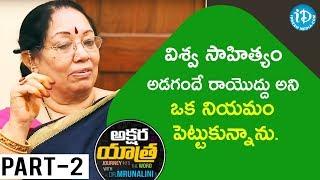 Renowned Writer Jalandhara Chandramohan Interview Part #2 || Akshara Yathra With Mrunalini - IDREAMMOVIES