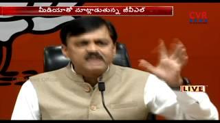 BJP MP GVL Press Meet Live l GVL Slams AP CM Chandrababu Naidu Over CBI Issue l CVR NEWS - CVRNEWSOFFICIAL