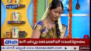 Sakhi - సఖి - 28th September 2014 - ETV2INDIA