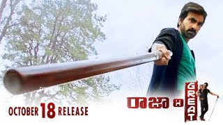 Raja The Great Pre Release Trailer 2 | Releasing on 18th October - DILRAJU