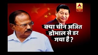 Jan Man: Is China scared of Ajit Doval? - ABPNEWSTV