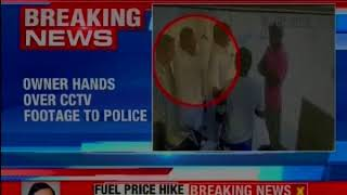 RLD leader and supporters beaten up salesman of petrol pump for filling less fuel - NEWSXLIVE