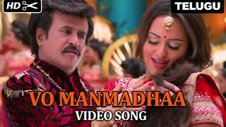 Vo Manmadhaa | Video Song | Lingaa (Telugu) - EROSENTERTAINMENT