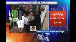 High Tension In Tadipatri | MP JC Diwakar Reddy Protest At Tadipatri Police Station | iNews - INEWS