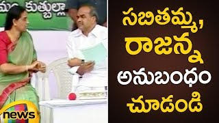 YS Rajasekhara Reddy And Sabitha Indra Reddy Tremendous Affection During YCP Meeting | MangoNews - MANGONEWS