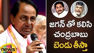 CM KCR About TRS and YSRCP Alliance | KCR Return Gift To Chandrababu In 2019 AP Elections| MangoNews - MANGONEWS