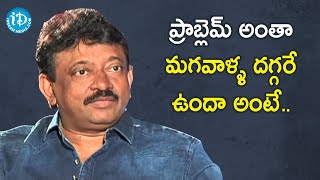 Commitments Won't Last for Long - RGV | RGV About Divorce | Ramuism 2nd Dose | iDream Telugu Movies - IDREAMMOVIES