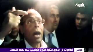 """كيف غيرت السياسة """"سيدي بوسعيد"""" التونسية"""