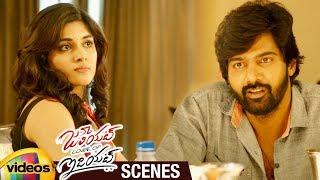 Naveen Chandra Cheats Nivetha Thomas   Juliet Lover of Idiot Telugu Movie Scenes   Mango Videos - MANGOVIDEOS